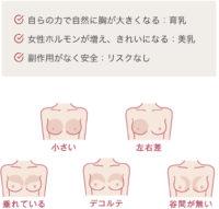 image0-8